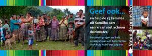 waterproject Samilha2 stichting ayuda maya